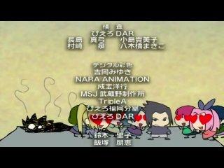Naruto Shippuuden Ending 1 (Home Made Kazoku - Nagareboshi -Shooting Star)